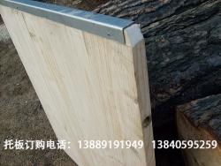木托板生产