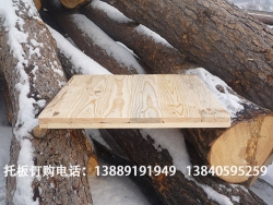双层木托板