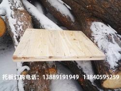 砖机木托板